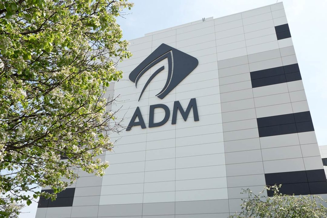 ADM Archer Daniels Midland Co