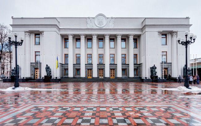 ВР Украины