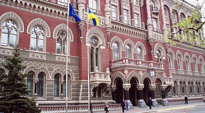 Нацбанк Украины НБУ