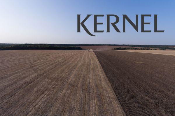 Kernel Holding Кернел
